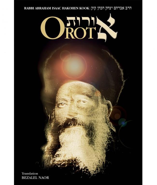 OrotBook