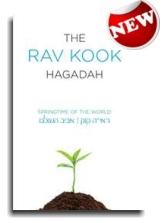 Rav_kook_hagodah