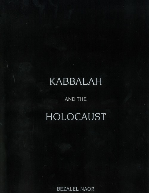 Kabbalah-and-the-Holocaust1