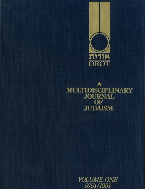 Multidisciplinary-Journal-of-Judaism1