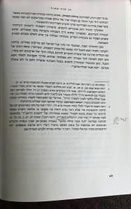 BenShanahShaul68
