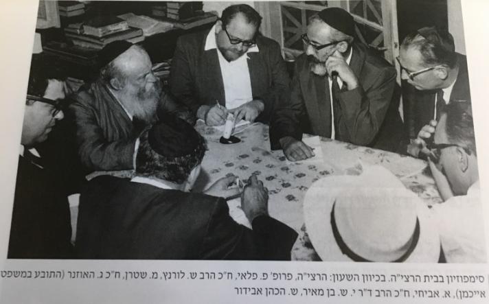 Pinchas+Peli+Rabbi+Tzvi+Yehudah+Kook