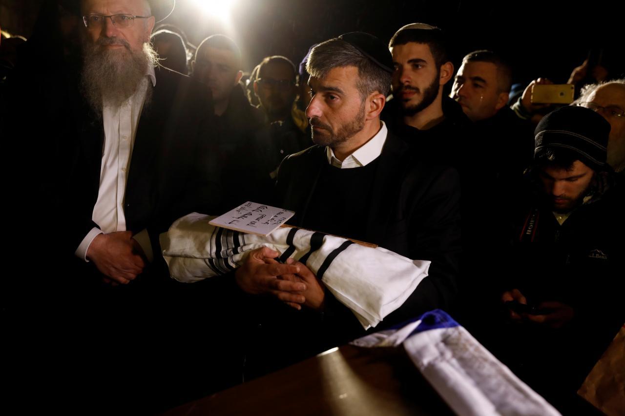 Ofra Baby Amiad Yisrael